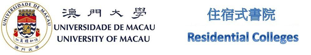 UM Residential Colleges