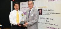 Vice Rector Haydn Chen speaks on soft skills in Hong Kong 澳大副校程海東到港談軟硬實力